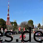 Irgendwo bei Km 32, 33 war der Tokyo Tower mit im Hintergrund. Als Vorbild gilt der Eifelturm in Paris. (Photo by allsports.jp)