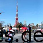 Einfach mal jubeln. Muss auch sein. (Photo by allsports.jp)
