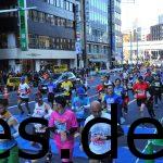 Der ersten 10 km sind geschafft. (Photo by allsports.jp)