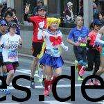 Dieses Bild entstand zwischen Km 28 und 29. Sailor Moon überholt mich. (Photo by allsports.jp)